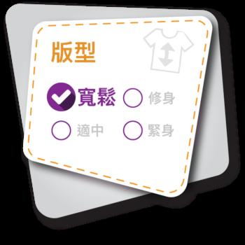 fpp-product-info_03
