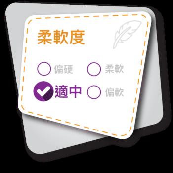 fpp-product-info_04