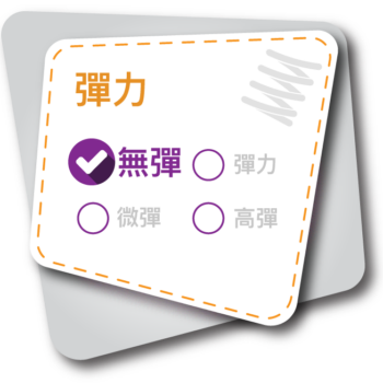 fpp-product-info_06