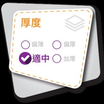 fpp-product-info_07